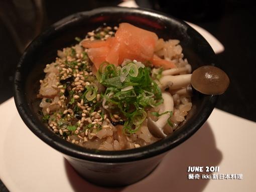 日式葷菇炊飯
