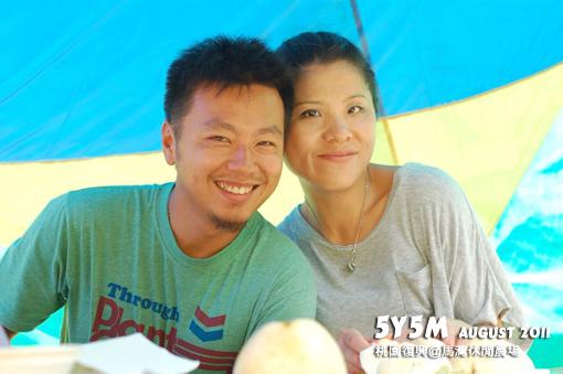 IMG-20110815-WA0012-.jpg