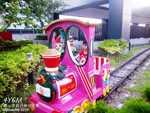 第一次獨自坐小火車