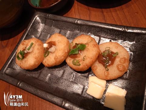 麻糬薯餅$90