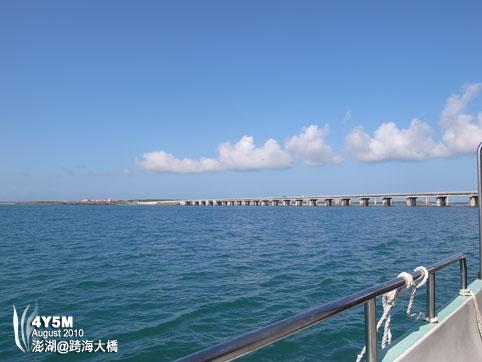 是跨海大橋嗎?