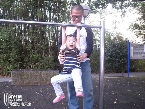 開心的父子