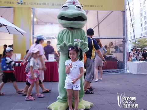 這是什麼蛙?
