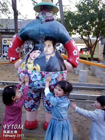 小孩們都喜歡彩繪假人