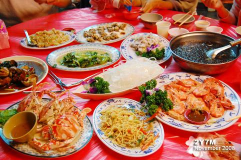 在野柳村港東路的佳味海鮮