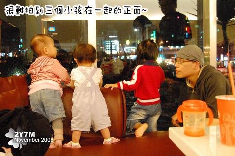 三個小孩總是很難拍正面