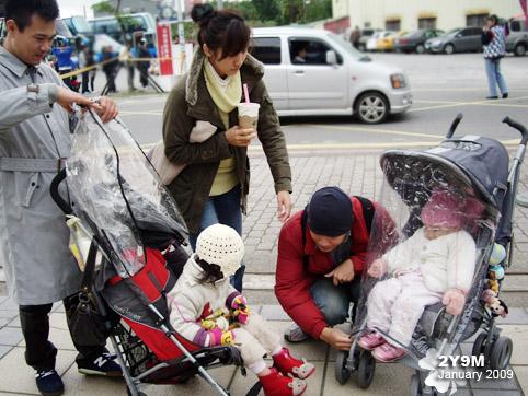 2009/01/02 三峽客家博覽會