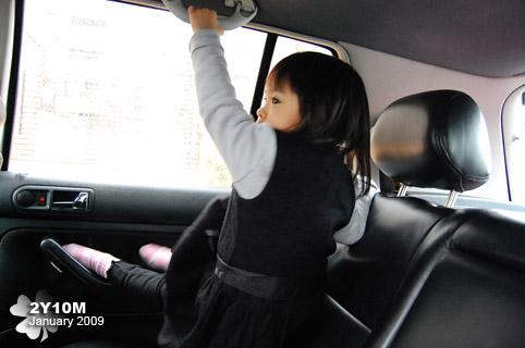 車內耍特技