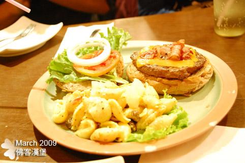 BBQ培根起司漢堡+夏威夷沙拉麵