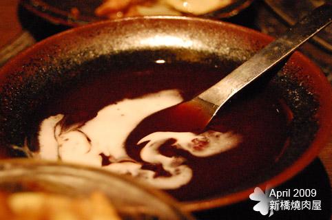 甜點紅豆湯