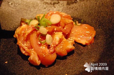 無骨雞腿肉 (鹽烤)