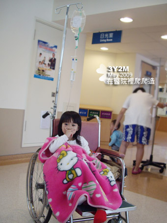 坐輪椅逛醫院