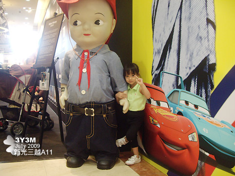某知名牛仔褲的吉祥娃娃