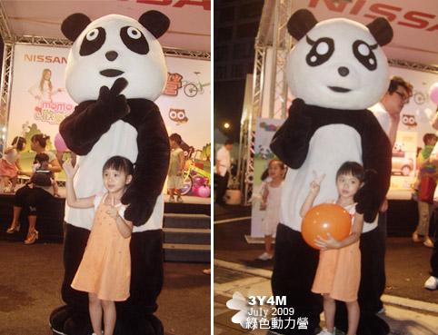 和熊貓拍照