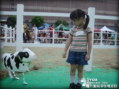 牽著小牛,假的啦!