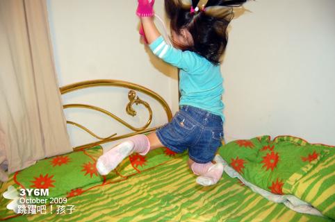 跳躍吧!孩子