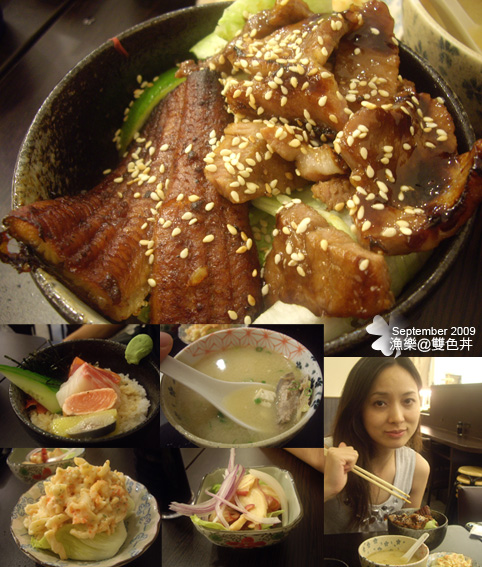 2009/09/28,和老公去吃漁樂
