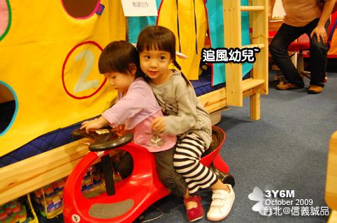 2009/10/11,台北信義誠品