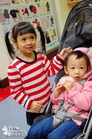 2009/10/24,新竹大遠百