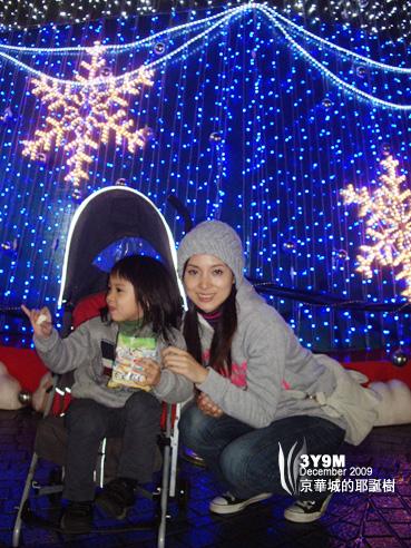 京華城的一成不變的耶誕樹
