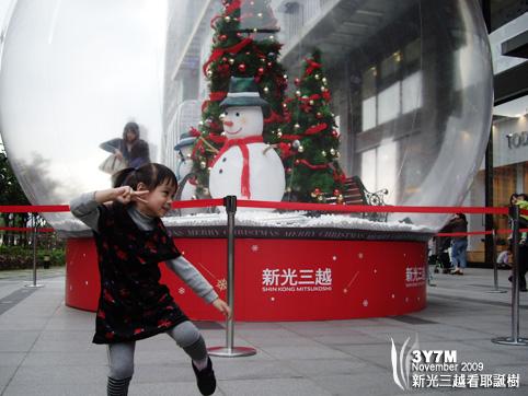 新光三越另一個耶誕樹