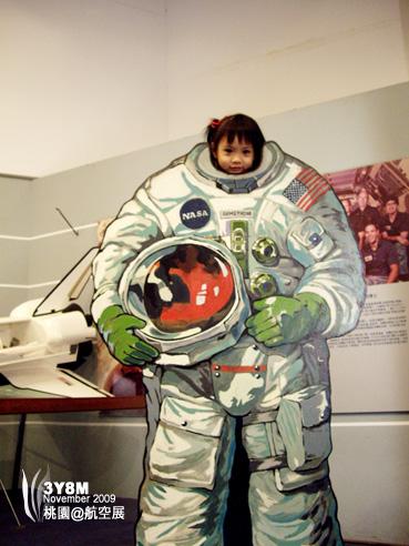 小思毅太空人