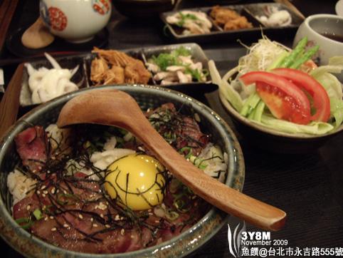 2009/11/09,魚饌
