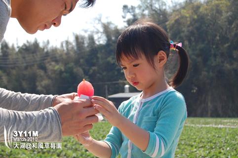 最後小思毅只吃草莓冰