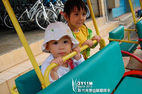 兩個小孩放後面