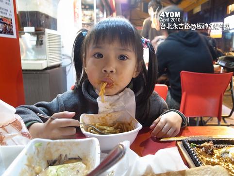 這小孩只吃鐵板麵