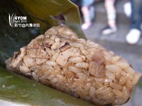 熱騰騰香噴噴的野薑花粽