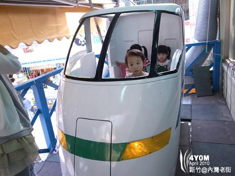 小孩列車,出花~
