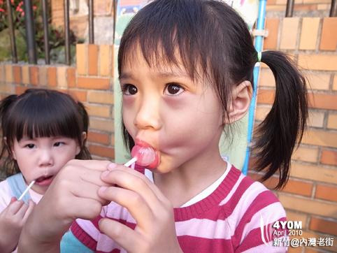 第一次吃棒棒糖