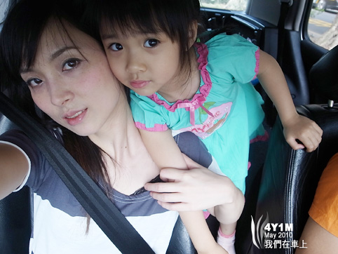2010 母親節