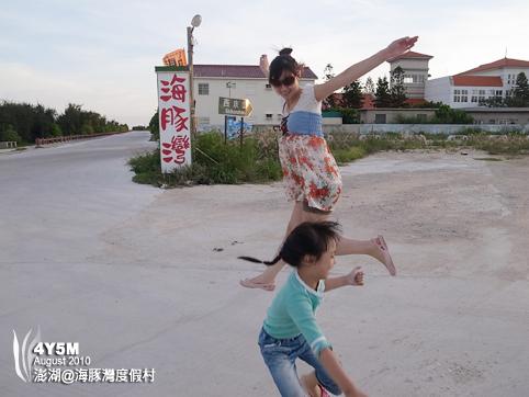 和女兒來個跳躍