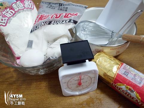 2010/08/07,去十圓商店買做餅乾的器具