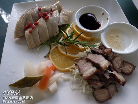 紹興香醉雞+客家鹹豬肉雙拼