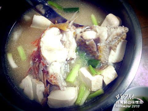 味增魚湯 (跟前兩張是同一條魚喔)