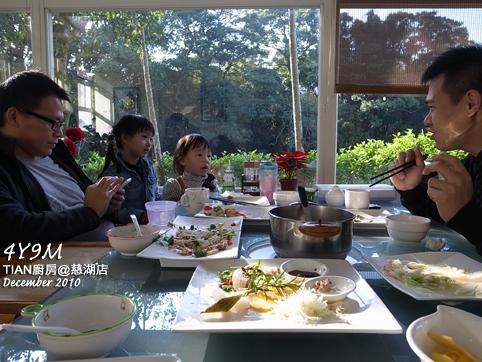 2010/12/10,TINA廚房慈湖店
