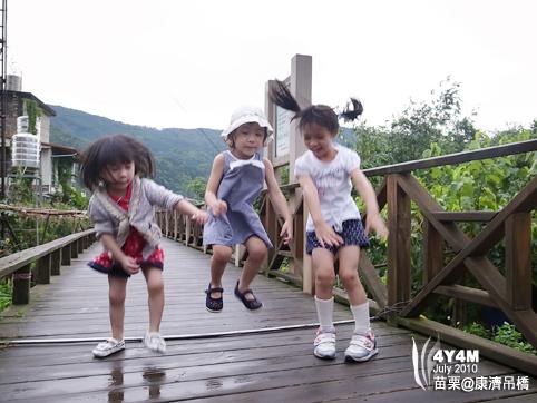 跳躍小孩們