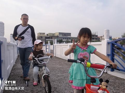 2010/05/01,龍潭南天宮