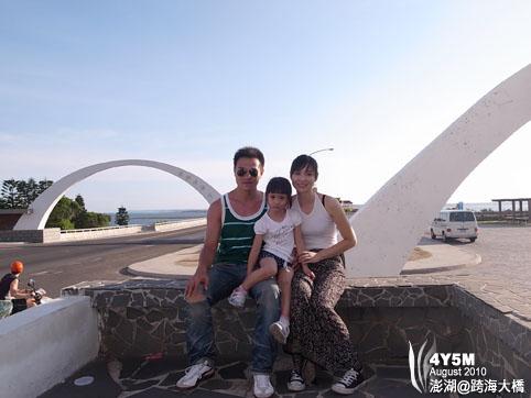 跨海大橋+全家