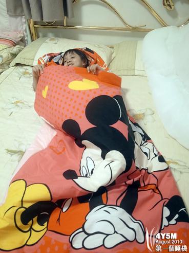 放在幼稚園午睡的睡袋
