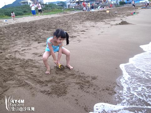 好醜的挖沙