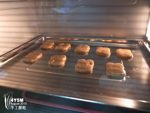 在烤箱裡要乖乖的喔