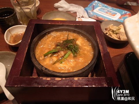 石鍋牛肉湯飯$180