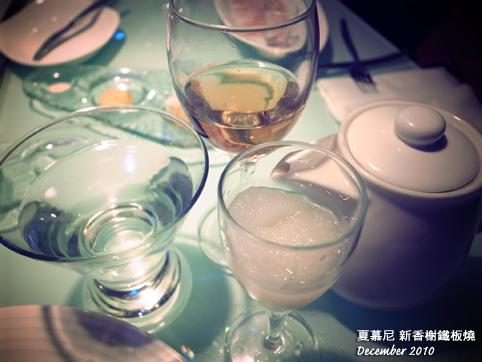 我的杯子,餐前酒、檸檬冰沙、熱開水