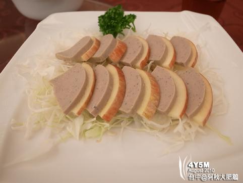 鵝肝醬(涼菜)