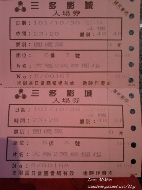 C360_2012-10-30-22-52-12