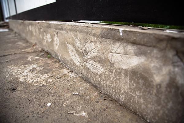 01.造型圍籬下方泥作拓印